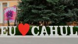 В Кагуле отмечается 519-я годовщина первого документального упоминания города