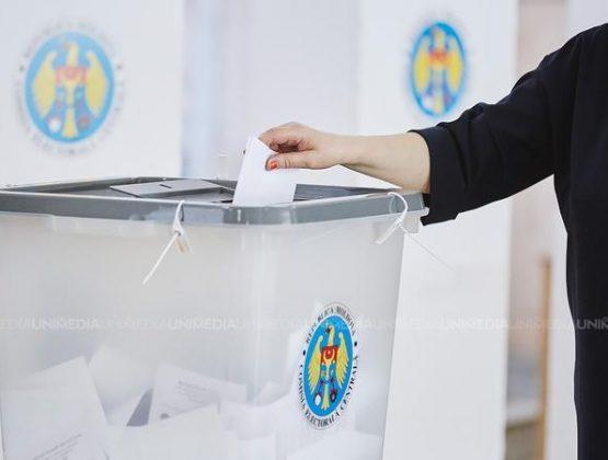 Список документов, с которыми можно голосовать 11 июля