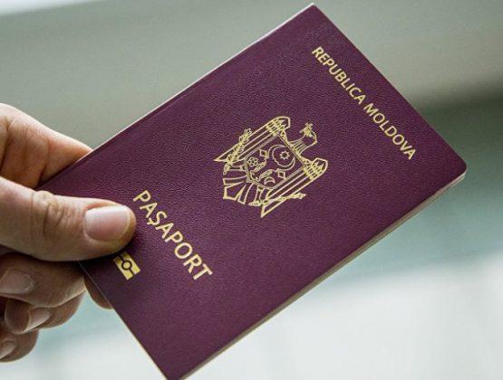 В Молдове может остановиться выдача паспортов из-за нехватки бланков