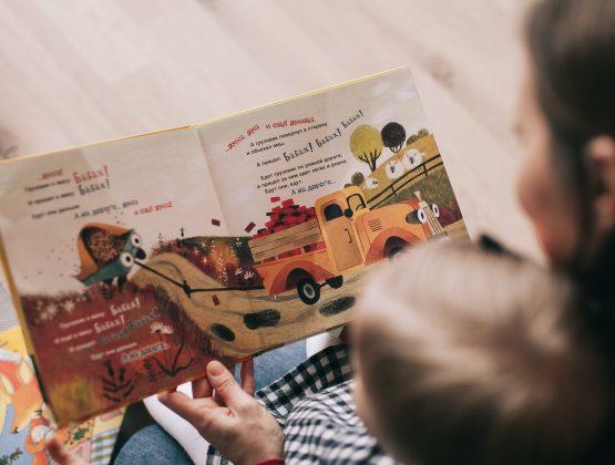 Рассказываем какие варианты есть на  установления ежемесячного пособия на ребенка