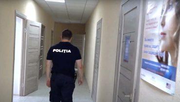 Модернизация полицейских отделении Вулканешты и Чишмикиой /ВИДЕО