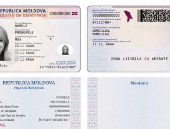 Жители Молдовы обязаны носить с собой удостоверение личности
